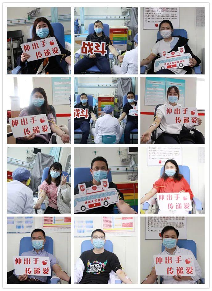 高博医疗集团北京博仁医院为每一个生命「加油」助力