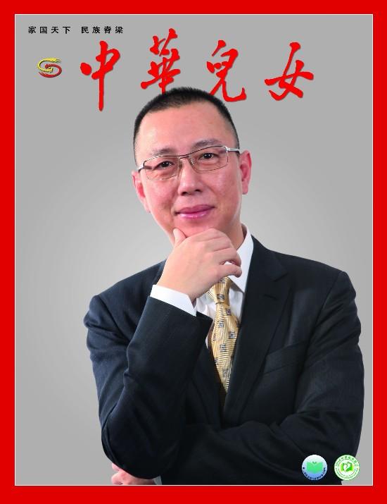 """自贡地产富豪张远平的""""磊梅瑞斯"""""""