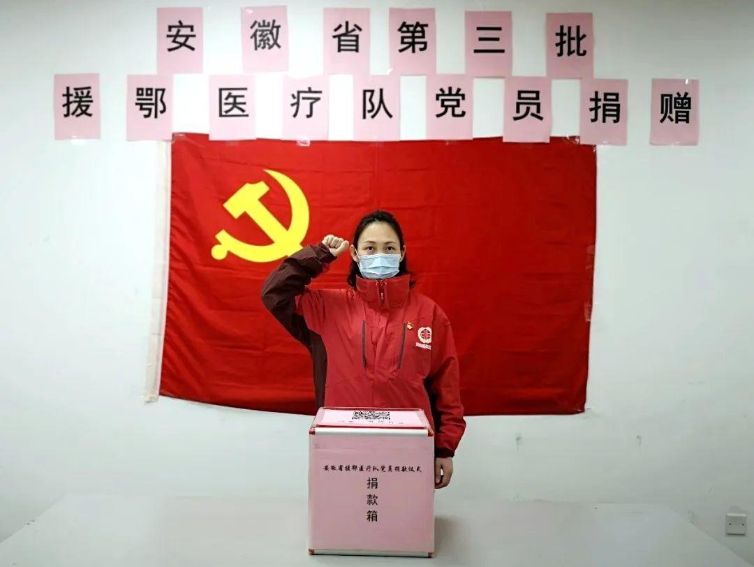 以国之名,致敬!——合肥京东方医院抗疫勇士所在医疗队受表彰