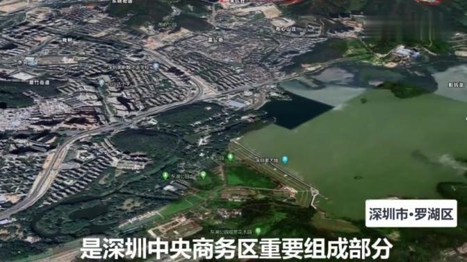 卫星上看深圳市罗湖区,它是深圳最早开发的城区,两分钟带你了解