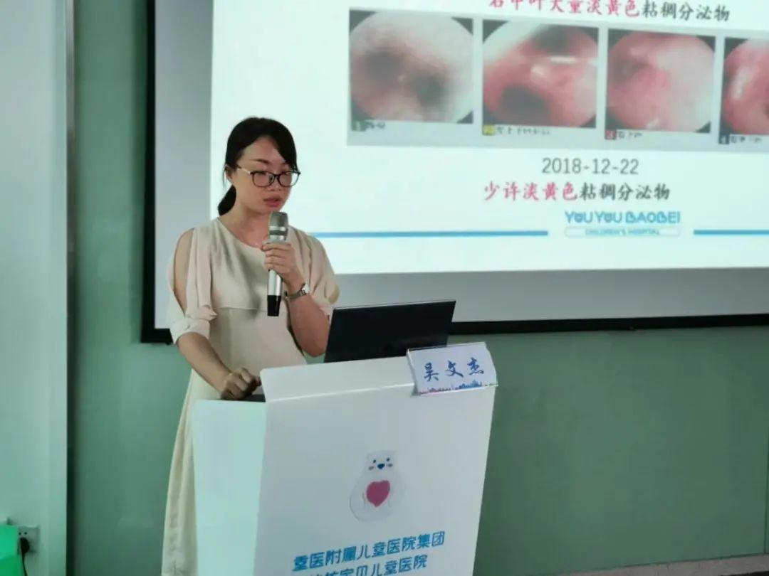 重庆佑佑宝贝妇儿医院举办《儿童哮喘的规范化诊治》市级继续教育培训班圆满落幕