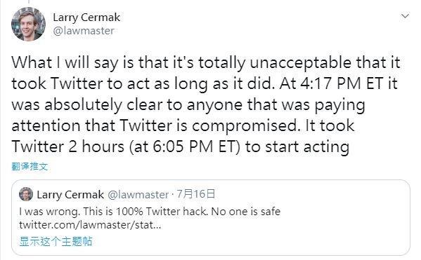 推特黑客利用比尔盖茨等名人账号诈骗比特币的惊人内幕!