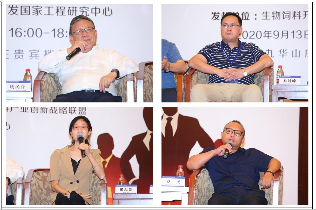 构建健康养殖大循环,打造生物饲料大生态 第八届中国生物饲料科技大会会前报道
