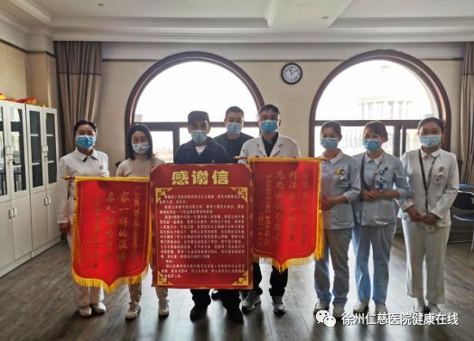 高龄老人车祸重伤三进 ICU,徐州仁慈医院完成「生命的接力」