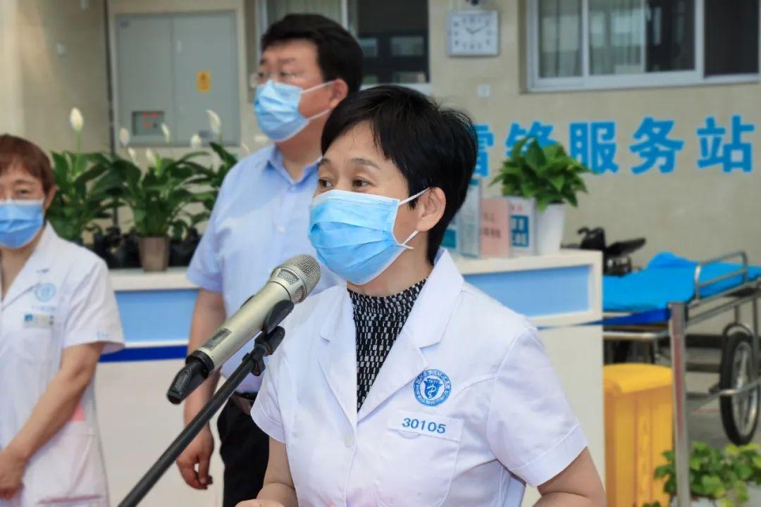 滨医附院「国家标准化代谢性疾病管理中心」正式启用!
