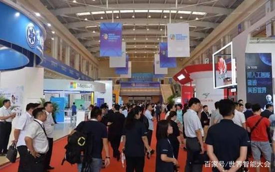 【津彩相约】第五届世界智能大会将于今年5月下旬在津开幕