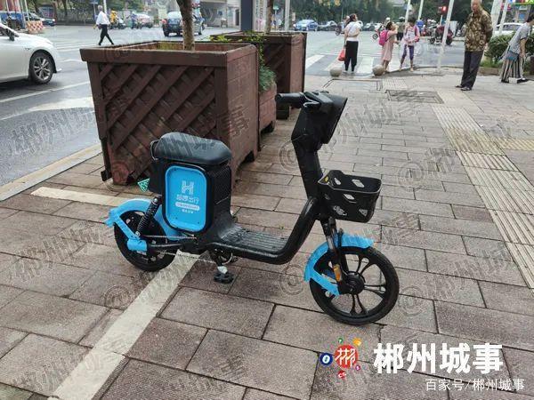 哈罗又拿下一城,共享电动车入驻郴州城区了  第1张