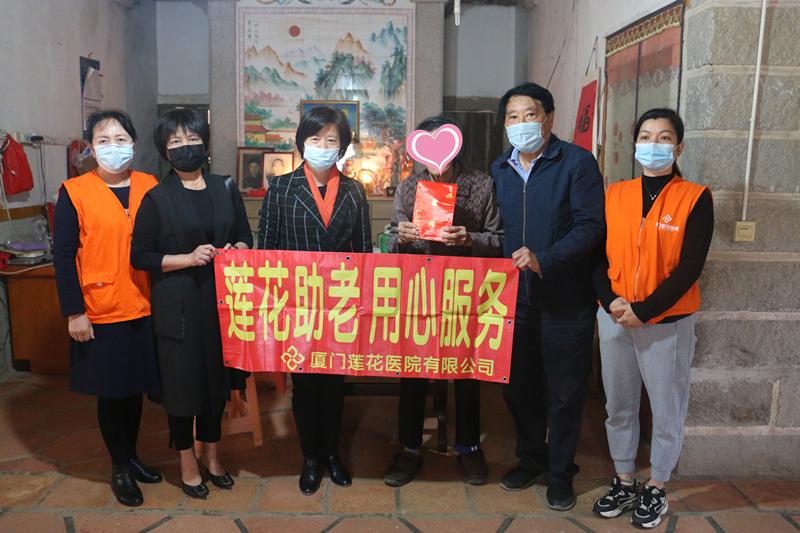 妇女节将至,厦门莲花医院携手市妇联、翔安区妇联入户慰问贫困妇女群体