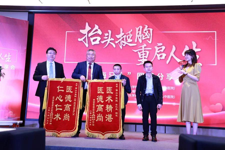 杭州市萧山区中医院做的这件事入选杭州卫生健康2020年度「十大有影响力事件」