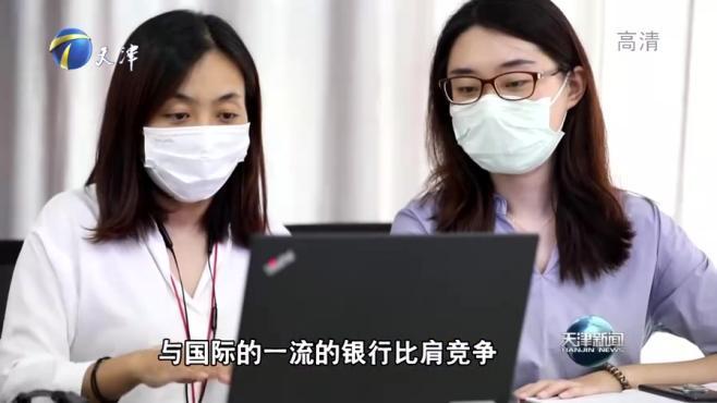 渤海银行 今天成功在香港联交所主板上市