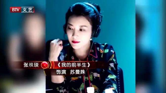 陈道明自称老演员,变身吐槽大王和靳东玩自拍丨大戏看北京0506