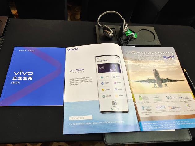 中国航空新技术发展论坛