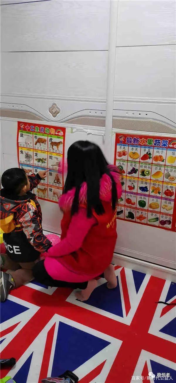 稳恒者儿童服务站:家访小伙伴