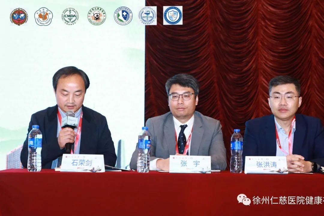第三届 SICOT 足踝学术大会召开,徐州仁慈医院多名专家当选重要职位