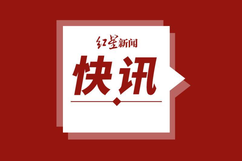 牡丹江小學什么時候放寒假?寒假放假時間2021