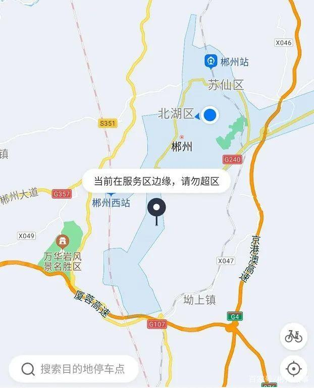 哈罗又拿下一城,共享电动车入驻郴州城区了  第2张