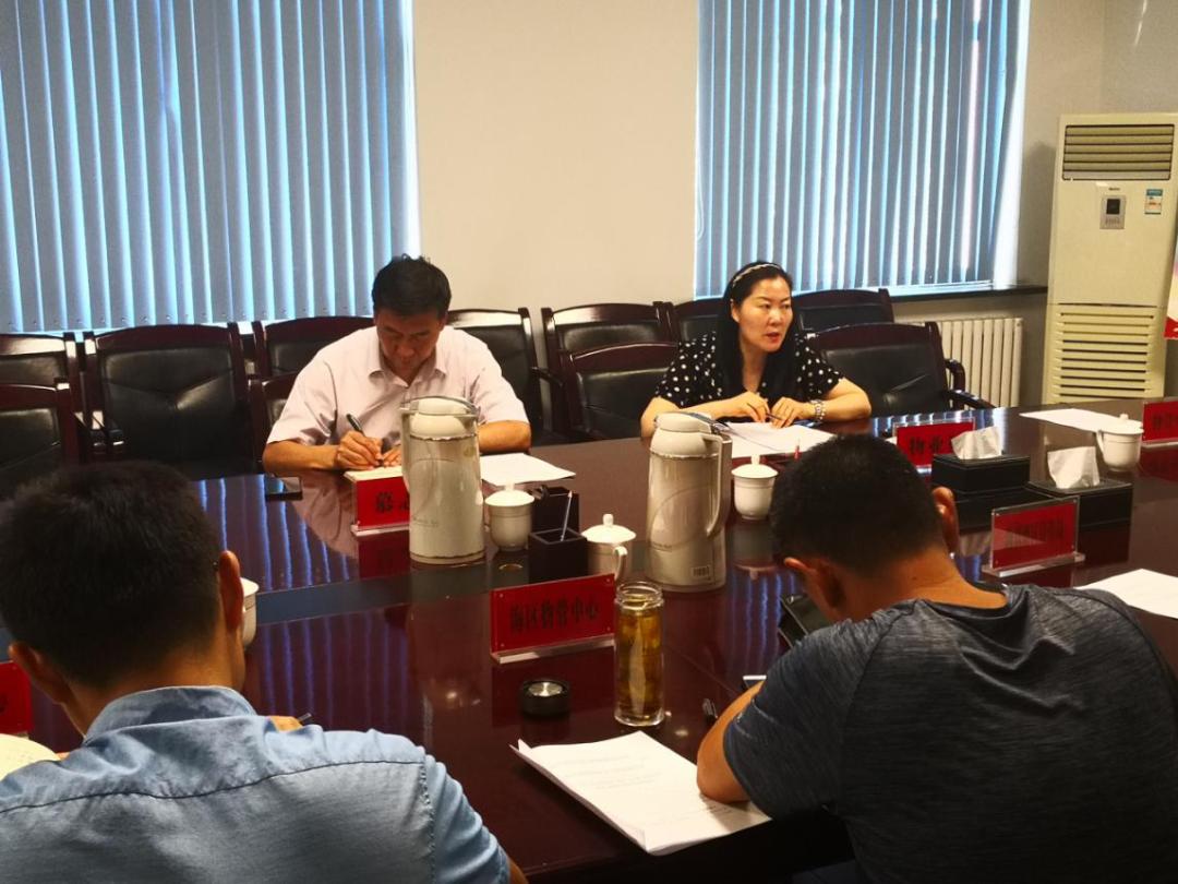 乌海市住建局召开全市物业管理工作部署会