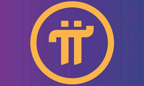 pi币(π币)是骗局还是创新?