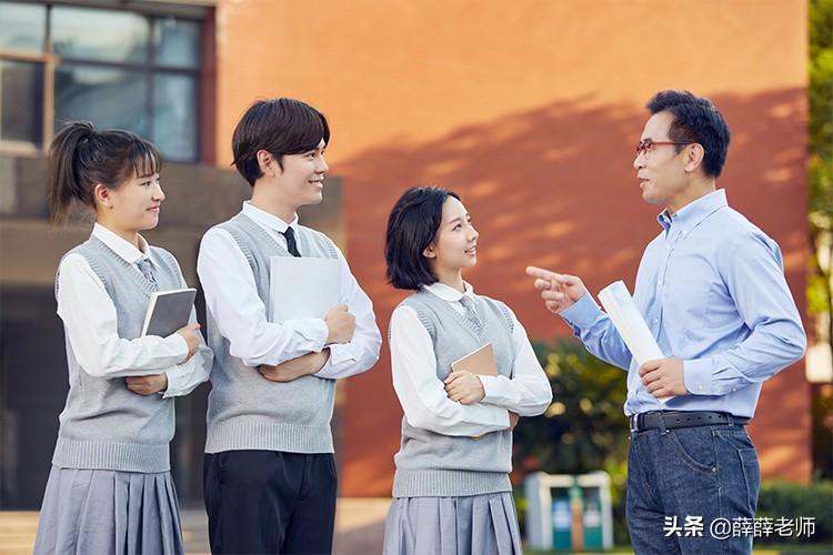 家长应该怎么和老师沟通?家长如何跟老师沟通技巧