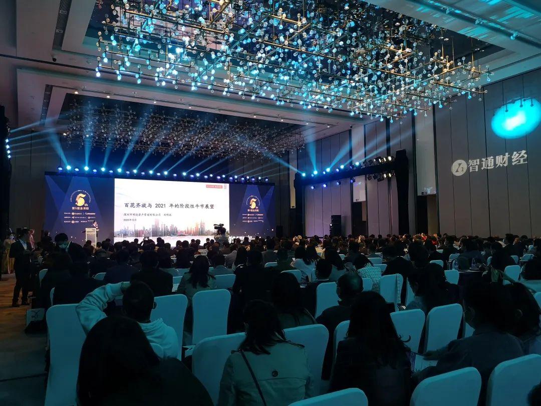希玛眼科荣获金港股「最佳医药及医疗公司」及「最佳 CEO」奖项