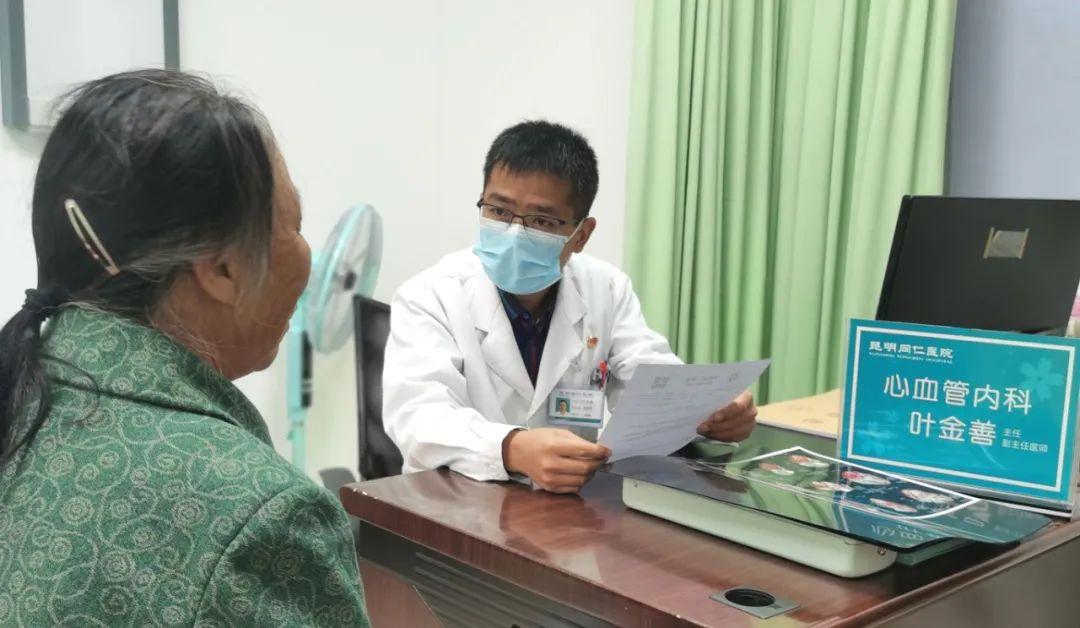 强合作 共发展 | 昆明同仁医院携手弥勒第一医院共建医联体合作