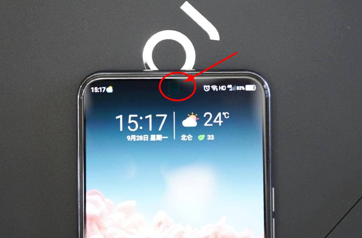 """中兴发布""""屏下摄像""""手机,一个多月后,实际表现如何?"""