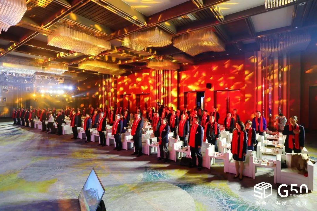 """第六届中国房地产G50峰会""""满员""""登场!"""