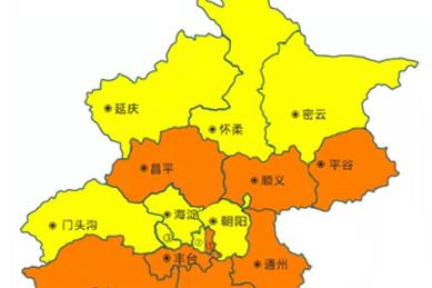 跑偏了!沙尘主体已移出北京