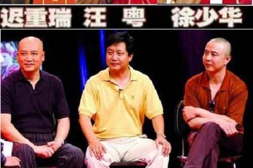 《西遊記》徐少華因5元離開劇組竟是謠言?遲重瑞卻娶500億女首富