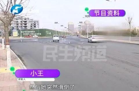 """河南男孩扶倒地老人被""""讹""""5000,老人:没有违反交通规则良心过得去"""