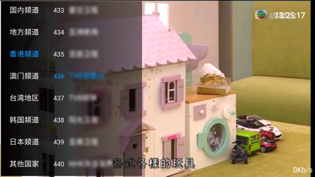 大师兄影视终于出了TV端,安卓+苹果+PC+TV四端已集齐,盒子神器支持点播+直播!  第6张