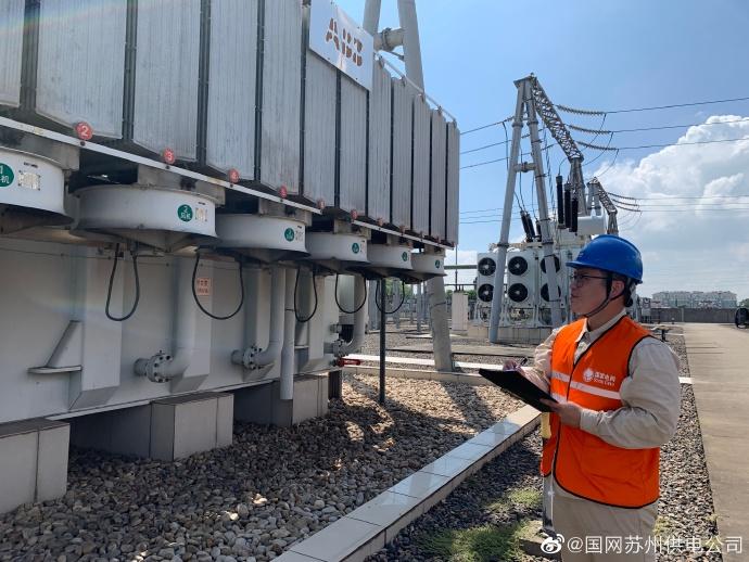220千伏立新变电站进行接地网阻抗测试