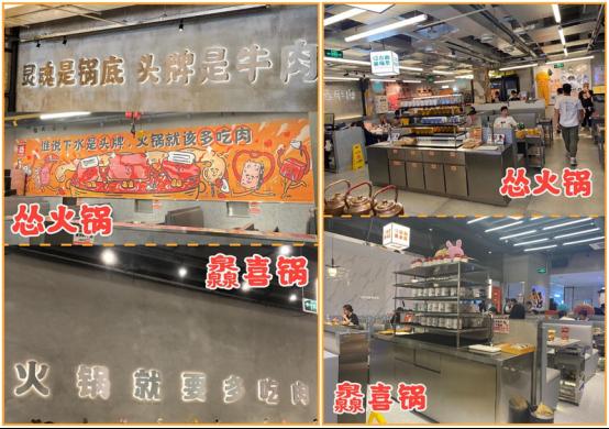 """胡海泉开的灥喜锅被指抄袭怂火锅,热衷""""割韭菜""""的明星店为何总是翻车?"""