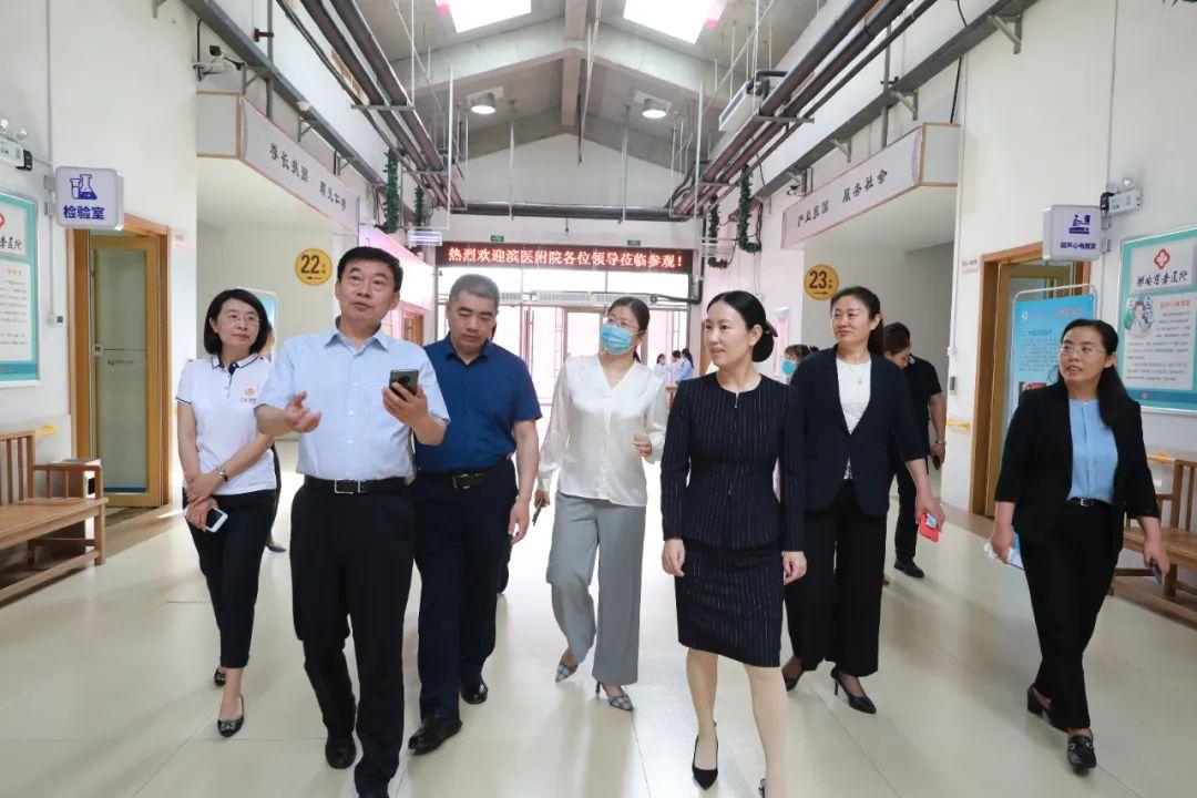 「好消息」京博乐安慈孝医院成为滨州医学院附属医院医联体单位!