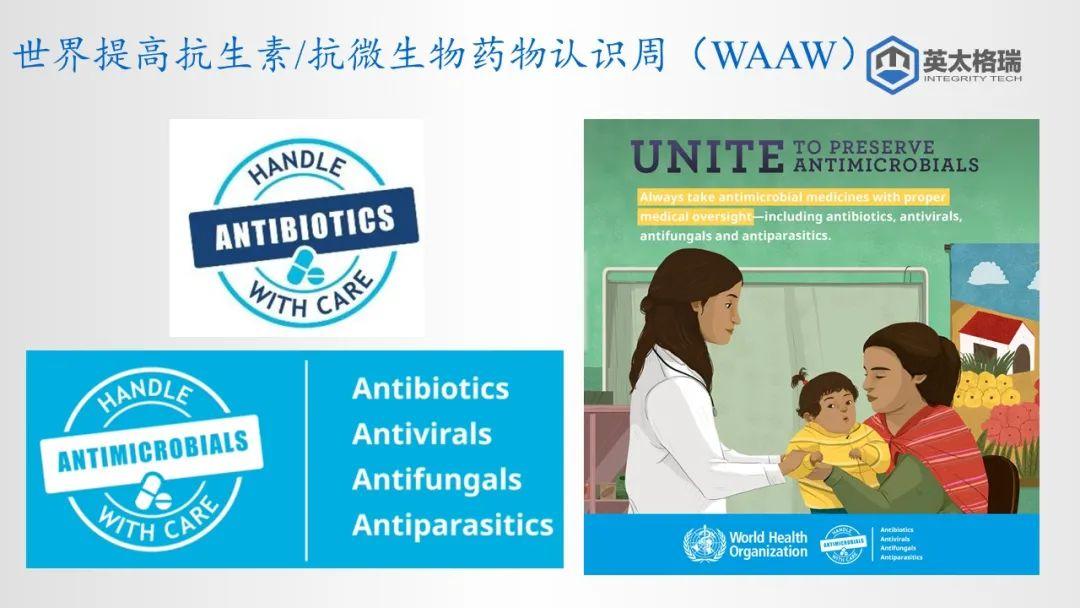 课程笔记|英太格瑞毕言锋博士:兽用抗菌药物合理使用与食品安全