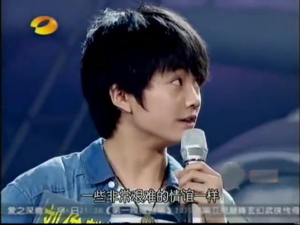 向上吧!少年 原创歌曲《曼珠沙华》刘俊麟
