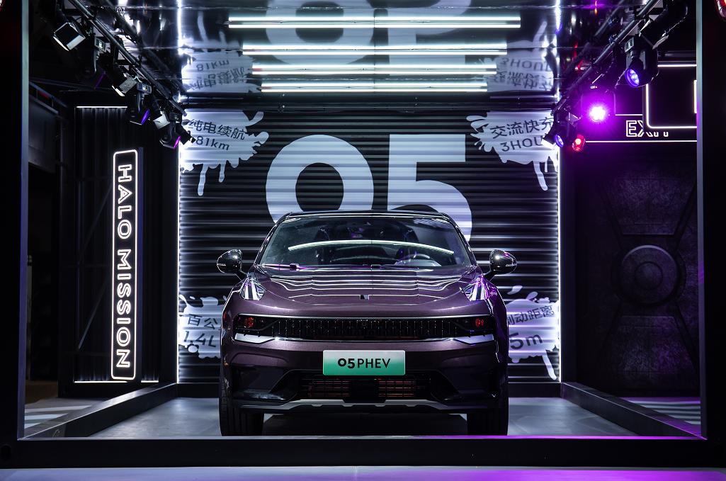 """全新架构与车型现身""""都市游乐场"""",领克五周年展现品牌张力"""