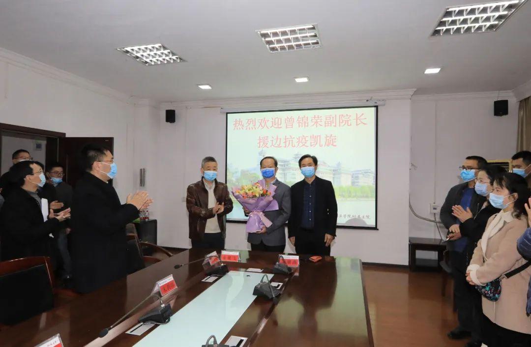 桂林医学院附属医院副院长曾锦荣援边抗疫凯旋