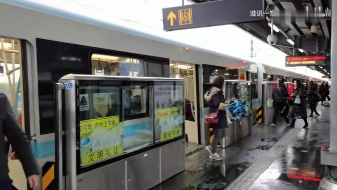 上海地铁9号线 坂田0912 松江南站方向 佘山进站