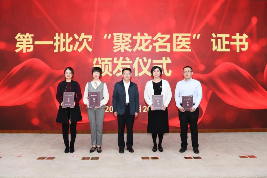 用实力说话!深圳市萨米国际医疗中心又增加 7 名高层次人才