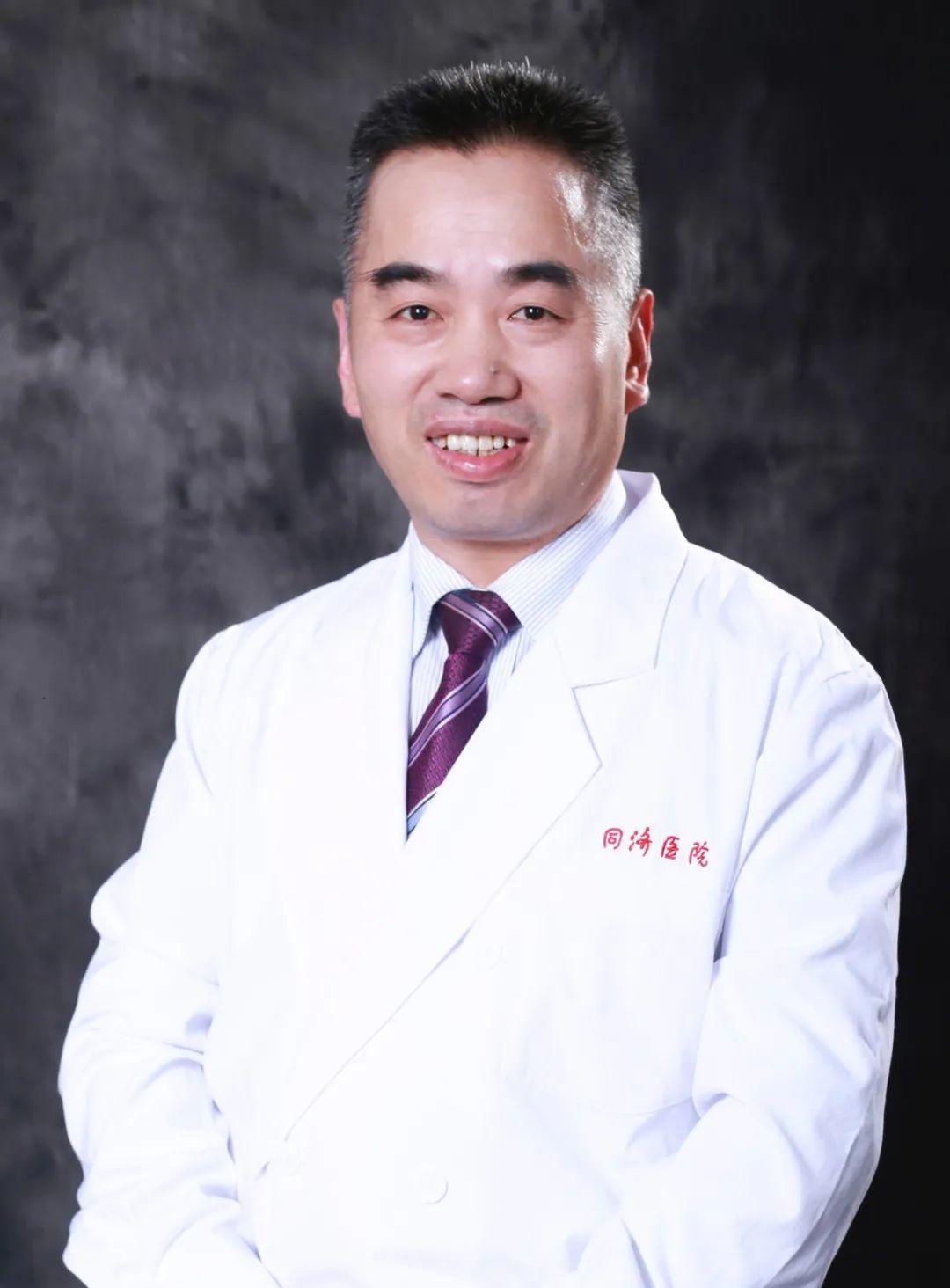 上海市同济医院赵家胜主任教你如何辨别内分泌高血压