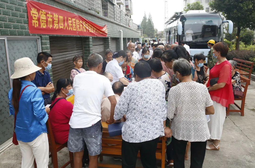 常德市第四人民医院送医送药下乡,他们用义诊为自己的节日献礼!