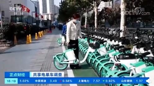 2025 年共享电单车将超 800 万辆  第2张
