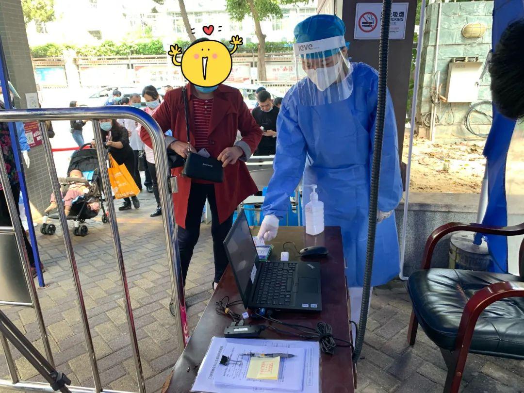 刷身份证核验粤康码,罗湖区人民医院引进「健康防疫核验系统」方便长者出入