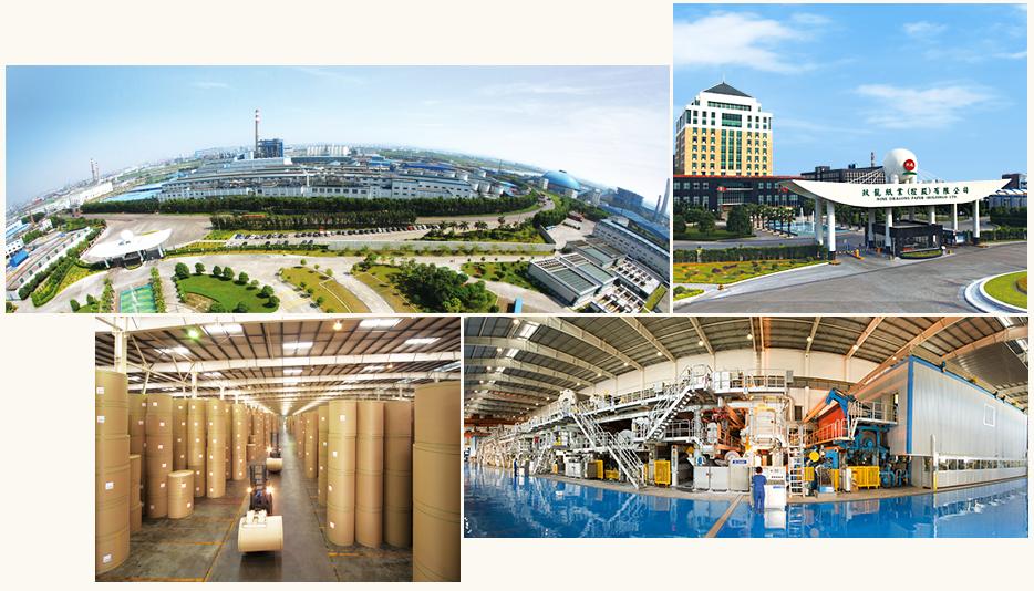 中国石化长城润滑油造纸循环系统油