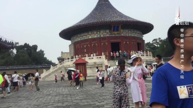 北京天坛的回音壁里有三块神奇的石头,每天上万游客来体验