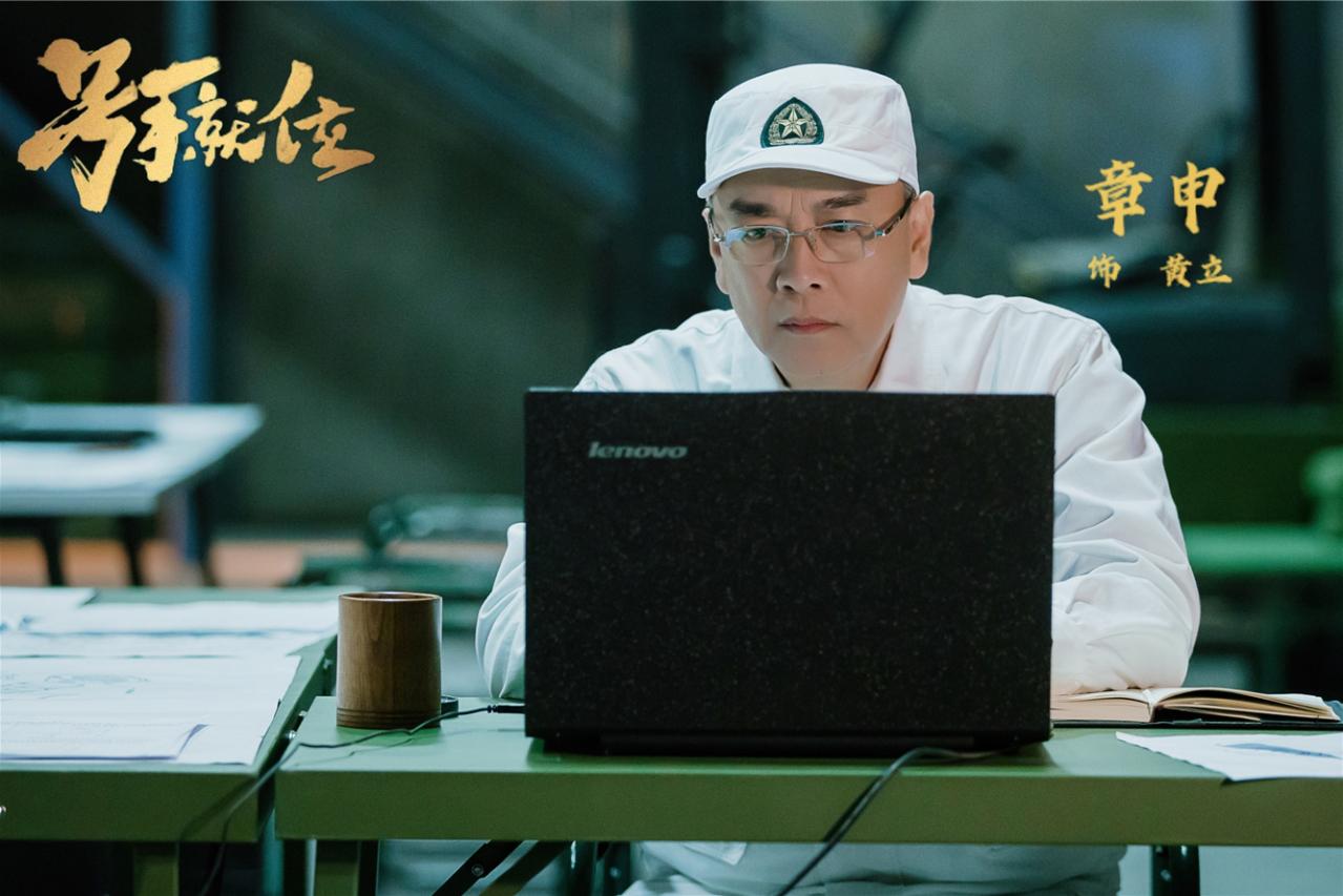 「霸總專業戶」章申《號手就位》飾演「導彈專家」被贊毫無違和感