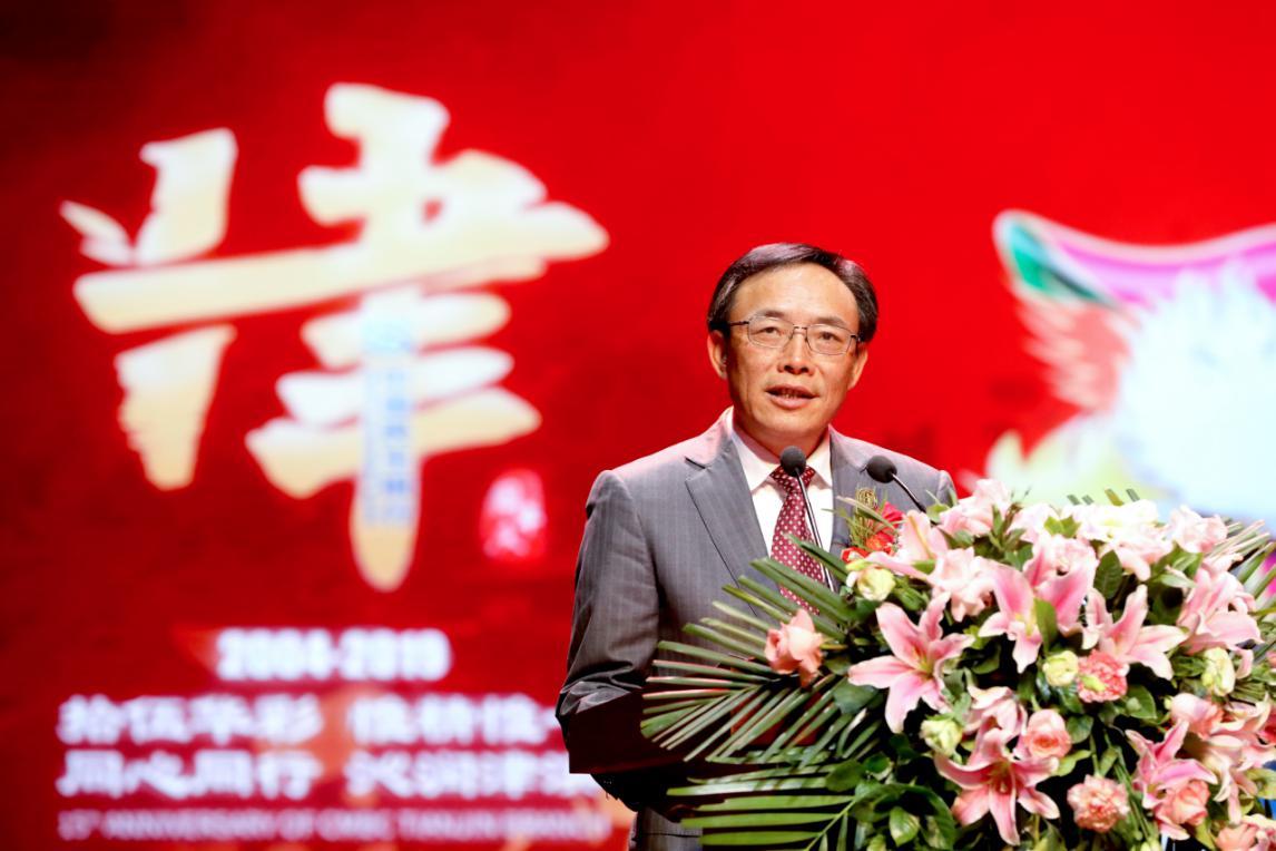 职场访谈|工会工作也是一种生产力 访中国民生银行工会主席万青元