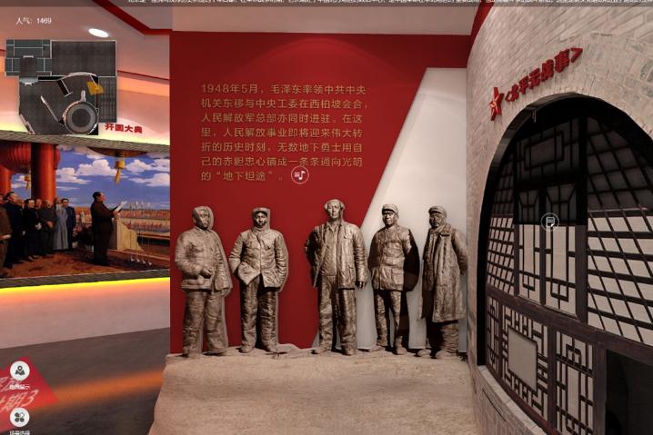 """北京市国家安全局:""""首都隐蔽斗争史""""在线就能看"""