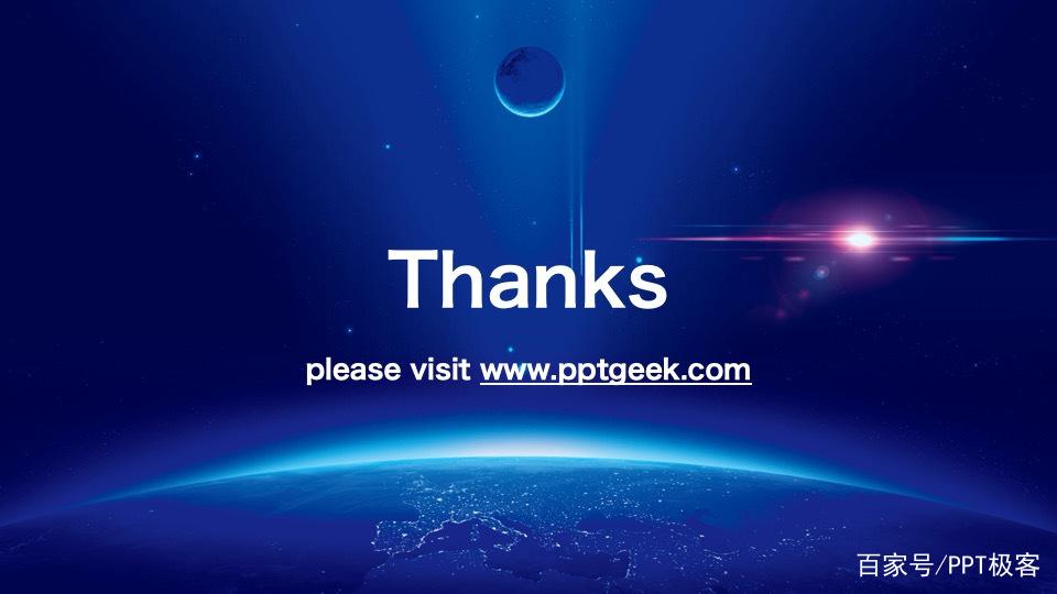 读书笔记PPT:《从0到1:开启商业与未来的秘密》
